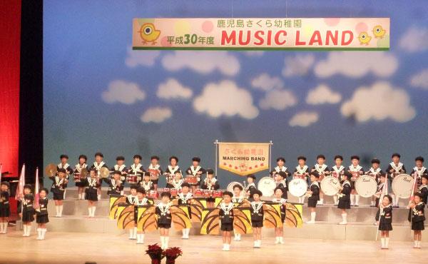 """音楽発表会""""MUSIC LAND"""